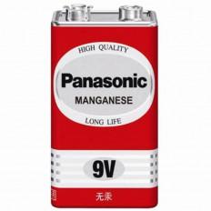 Panasonic 9V Rechargable Battery (RED)